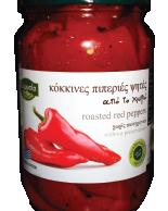 röd grillad paprikor 680g